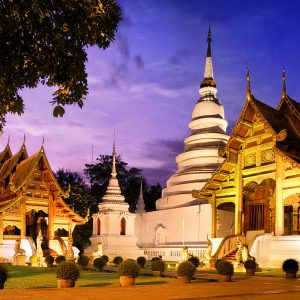 Vacanta in Thailanda - Anantara Chiang Mai Resort