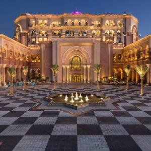 Vacanta de lux in Abu Dhabi - Hotel Emirates Palace